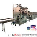 Автоматическая машина для розлива вазелина в линию розлива и охлаждения вазелина
